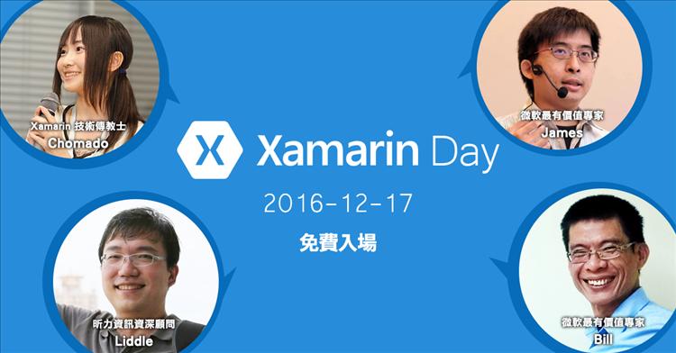 Xamarin Day Taipei