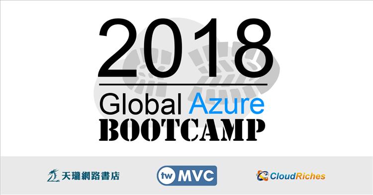 2018 Global Azure Bootcamp in Taipei