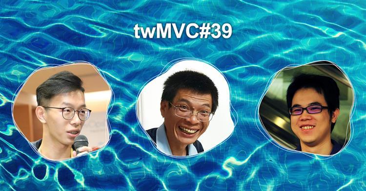 twMVC#39