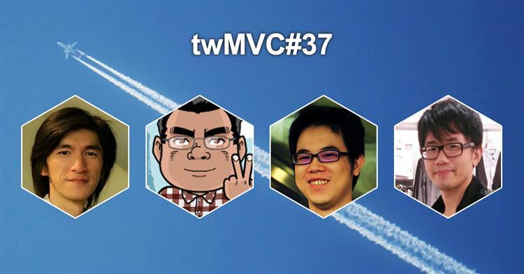 twMVC#37